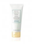 Питательный крем для рук с маслом ши Satin Hands® (без запаха)